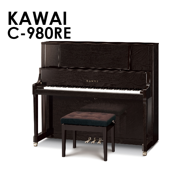 新品アップライトピアノ KAWAI(カワイ)C-980RE