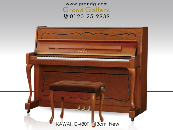 新品アップライトピアノ KAWAI(カワイ)C-480F