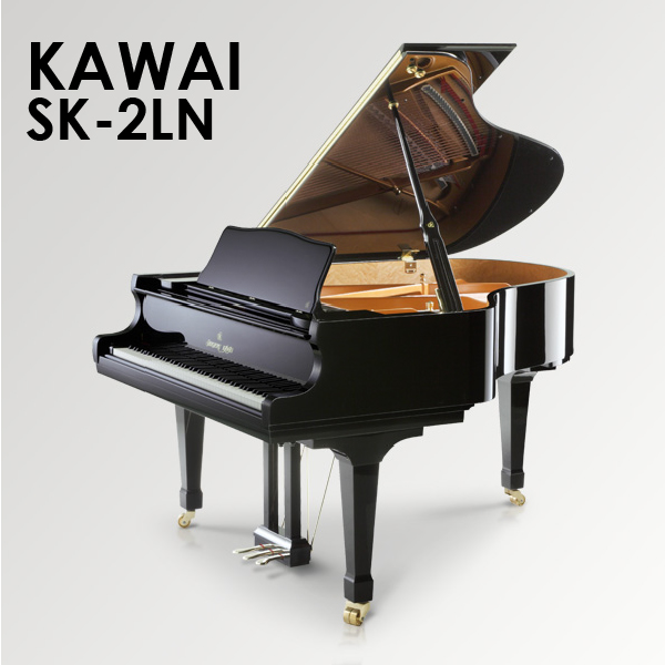 新品グランドピアノ KAWAI(カワイ)SK-2LN
