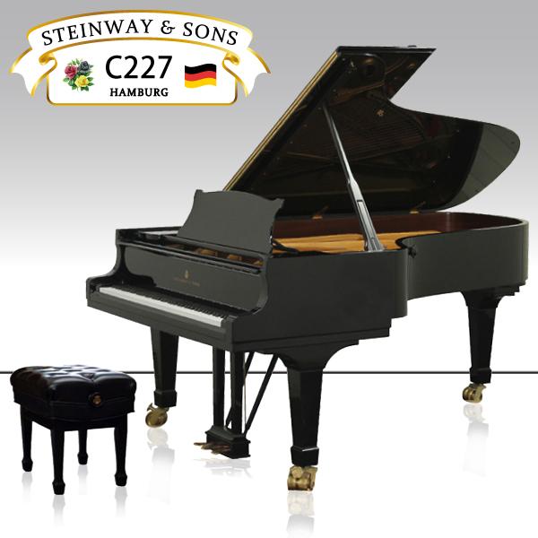 新品グランドピアノ STEINWAY&SONS(スタインウェイ&サンズ)C227 / 送料無料 北海道・沖縄、その他離島を除く