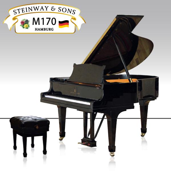 新品グランドピアノ STEINWAY&SONS(スタインウェイ&サンズ)M170 / 送料無料 北海道・沖縄、その他離島を除く