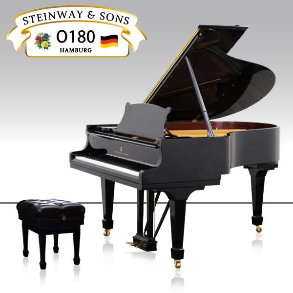 新品グランドピアノ STEINWAY&SONS(スタインウェイ&サンズ)O180