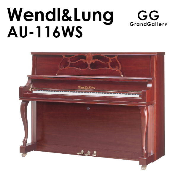 新品アップライトピアノ WENDL&LUNG(ウェンドル&ラング)AU-116WS
