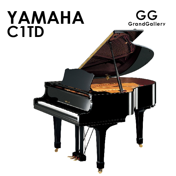 新品グランドピアノ YAMAHA(ヤマハ)C1TD