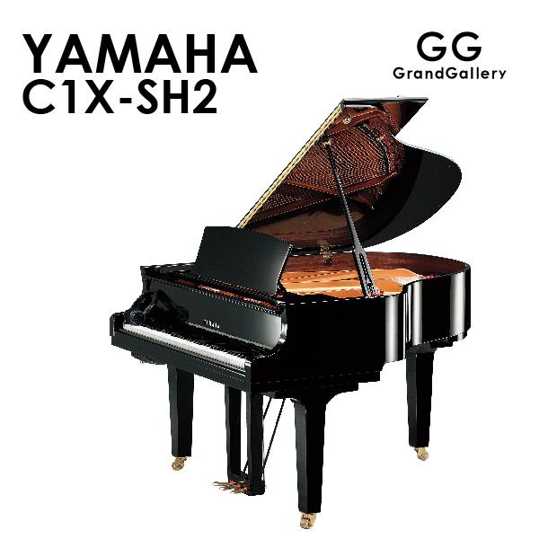 新品グランドピアノ YAMAHA(ヤマハ)C1X-SH2