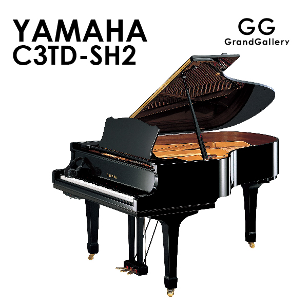 新品グランドピアノ YAMAHA(ヤマハ)C3TD-SH2