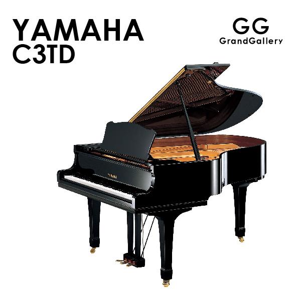 新品グランドピアノ YAMAHA(ヤマハ)C3TD