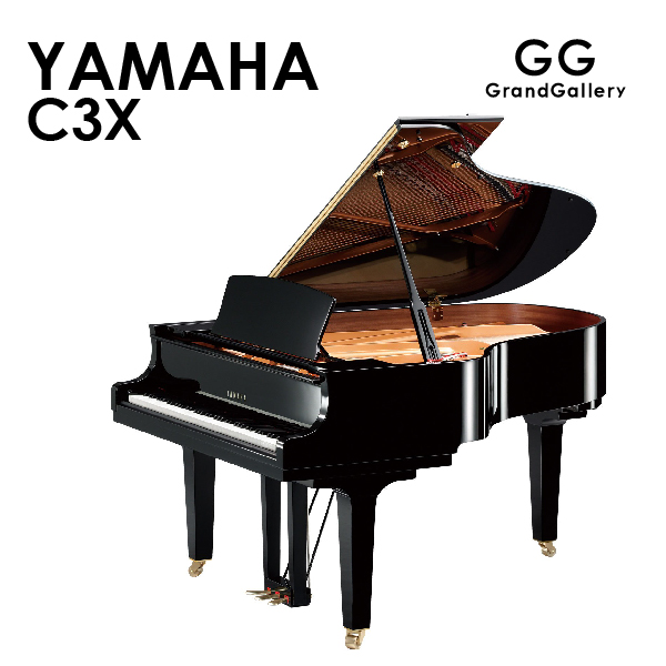 新品グランドピアノ YAMAHA(ヤマハ)C3X