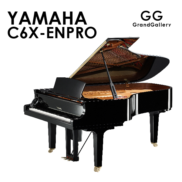 新品グランドピアノ YAMAHA(ヤマハ)C6X-ENPRO