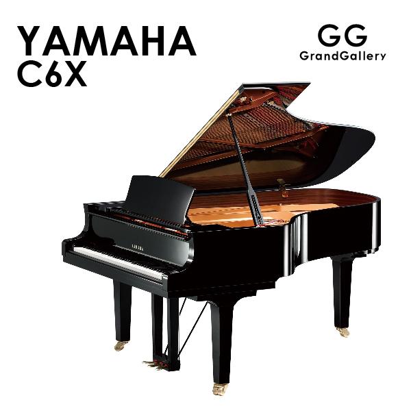 新品グランドピアノ YAMAHA(ヤマハ)C6X