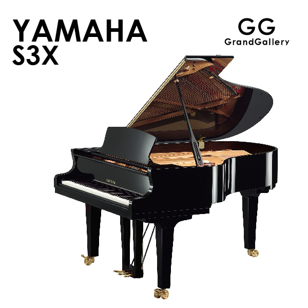 新品グランドピアノ YAMAHA(ヤマハ)S3X