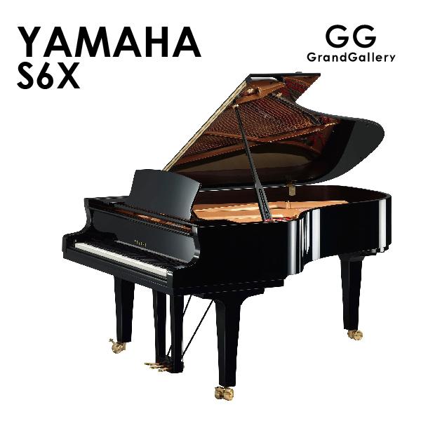新品グランドピアノ YAMAHA(ヤマハ)S6X