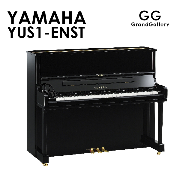 新品アップライトピアノ YAMAHA(ヤマハ)YUS1ENST