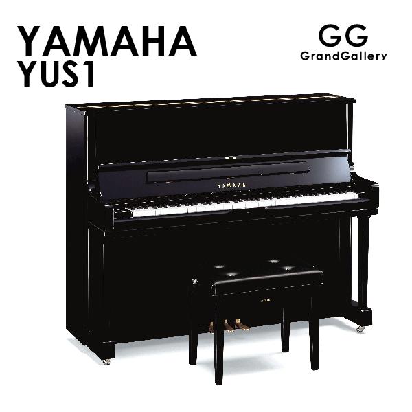 新品アップライトピアノ YAMAHA(ヤマハ)YUS1