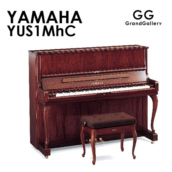 新品アップライトピアノ YAMAHA(ヤマハ)YUS1MhC
