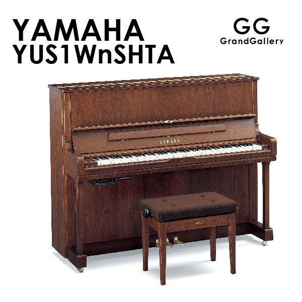 新品アップライトピアノ YAMAHA(ヤマハ)YUS1WnSHTA