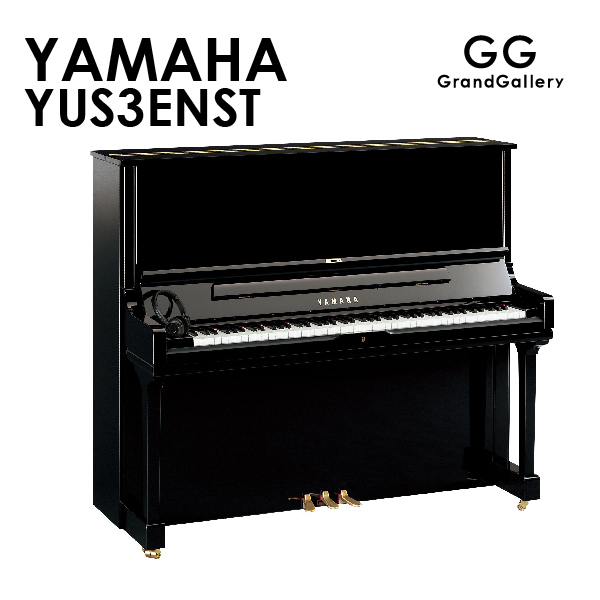 新品アップライトピアノ YAMAHA(ヤマハ)YUS3ENST
