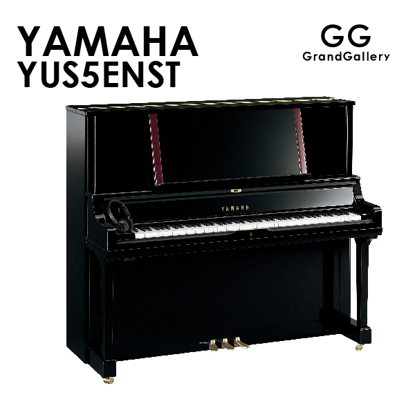 新品アップライトピアノ YAMAHA(ヤマハ)YUS5ENST