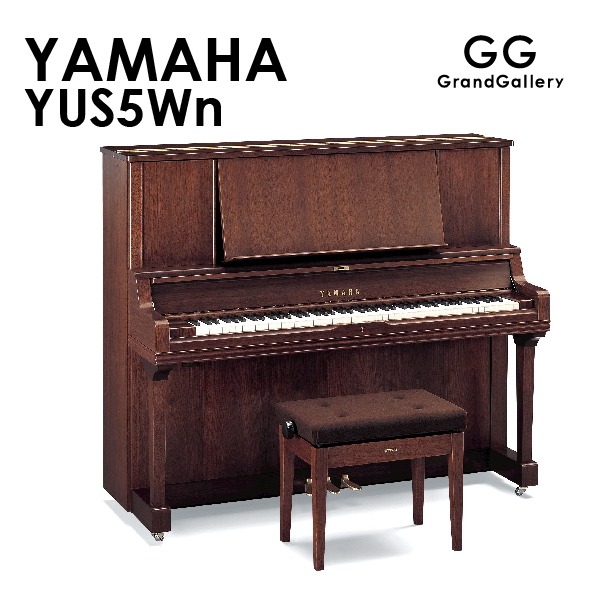 新品アップライトピアノ YAMAHA(ヤマハ)YUS5Wn