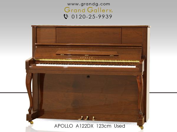 【売約済】中古アップライトピアノ APOLLO(アポロ)A122DX