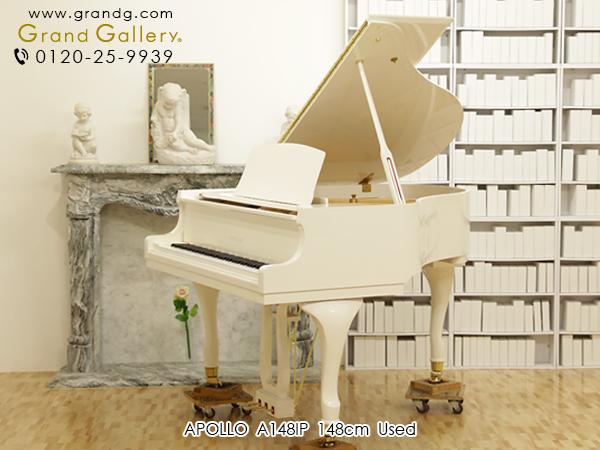 【売約済】純白の超小型グランドピアノ APOLLO(アポロ) A148IP