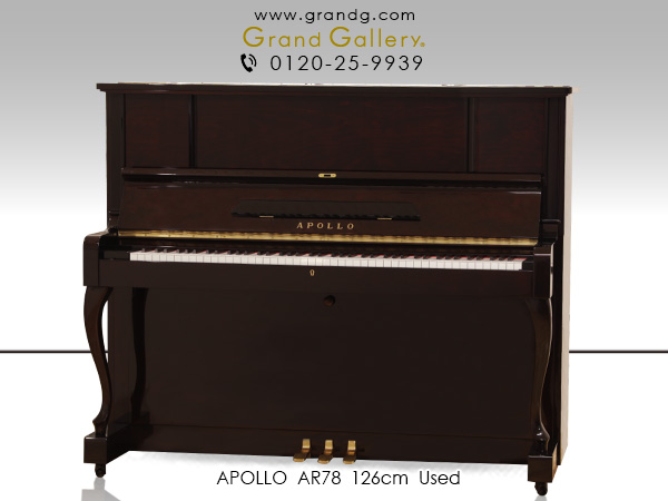 【売約済】特選中古ピアノ APOLLO(アポロ)AR78M / ディスカウントピアノ