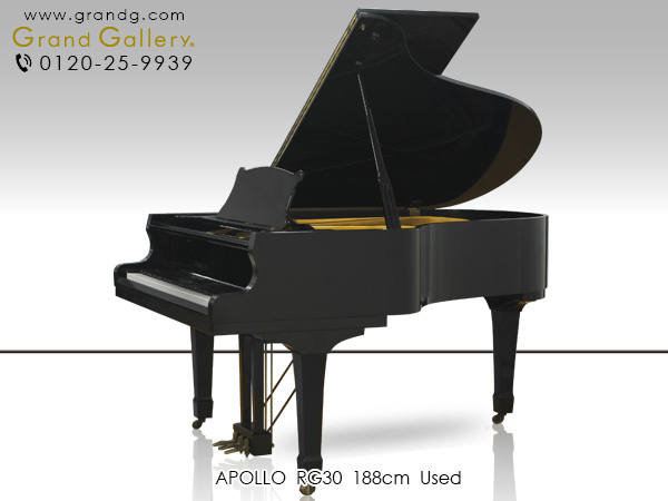 中古グランドピアノ APOLLO(アポロ)RG30 / アウトレットピアノ