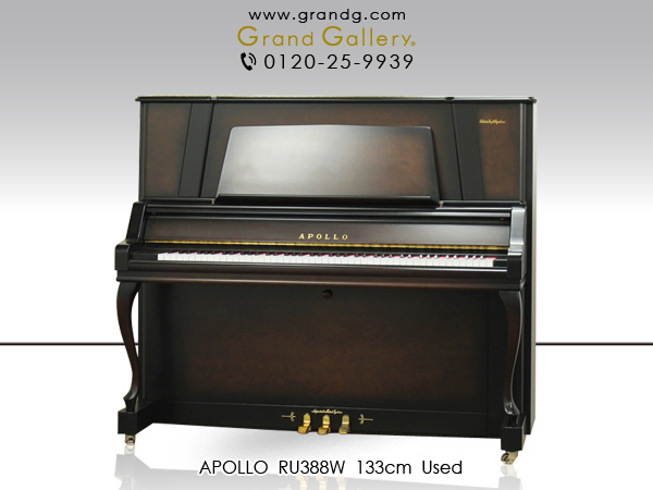 【売約済】特選中古ピアノ APOLLO(アポロ) RU388W 世界で最もグランドピアノに近い表現力とタッチを実現