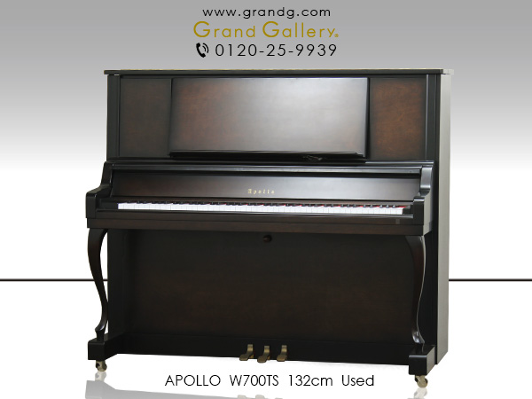 アポロならではのグランドピアノに匹敵するタッチ APOLLO(アポロ)W700TS