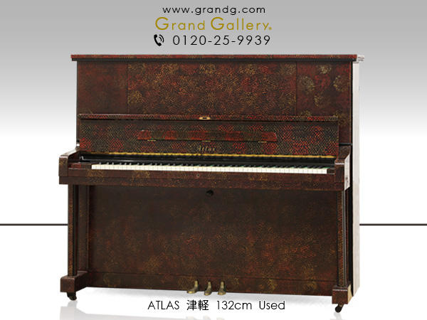 特選中古ピアノ ATLAS(アトラス) 津軽 希少!伝統的工芸「津軽塗(つがるぬり)」家具調ピアノ