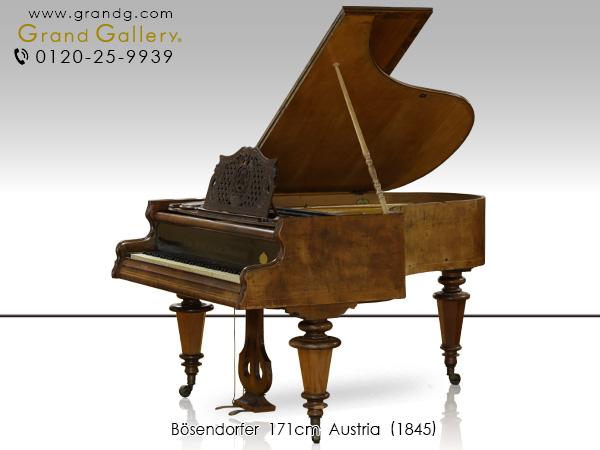 特選中古ピアノ アンティークピアノ Franz Wirth Schuler Bosendorfer(ベーゼンドルファー)