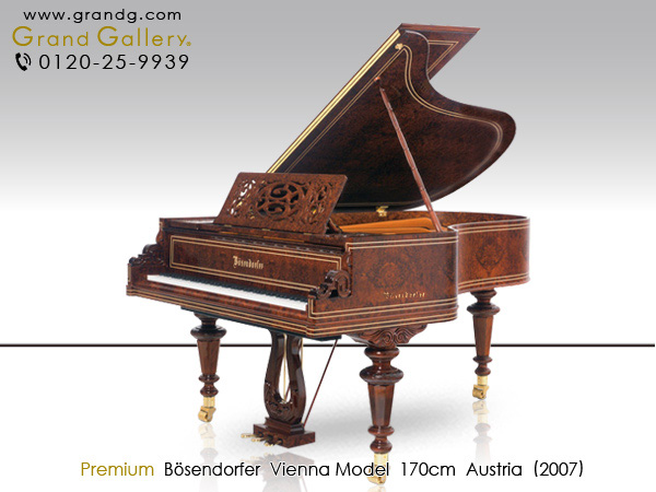 【売約済】中古グランドピアノ BOSENDORFER(ベーゼンドルファー)170VIENNA(ビエナ)