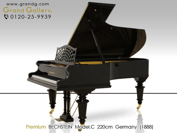中古ピアノ C.BECHSTEIN(ベヒシュタイン)Model.C 時代を超えて奏でられる水彩画のような響き
