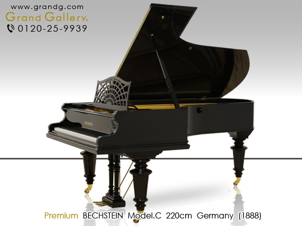 特選中古ピアノ C.BECHSTEIN(ベヒシュタイン)Model.C 時代を超えて奏でられる水彩画のような響き