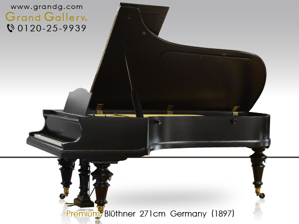 特選中古ピアノ Bluthner(ブリュートナー) 心の琴線に触れるピアノ製造史上の名器