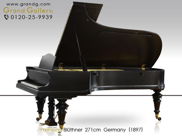 心の琴線に触れるピアノ製造史上の名器 Bluthner(ブリュートナー)