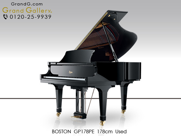 【売約済】中古グランドピアノ BOSTON(ボストン)GP178PE
