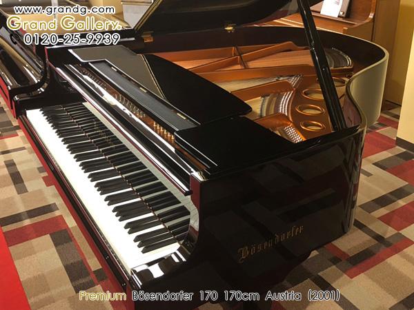 【売約済】中古グランドピアノ BOSENDORFER(ベーゼンドルファー)170