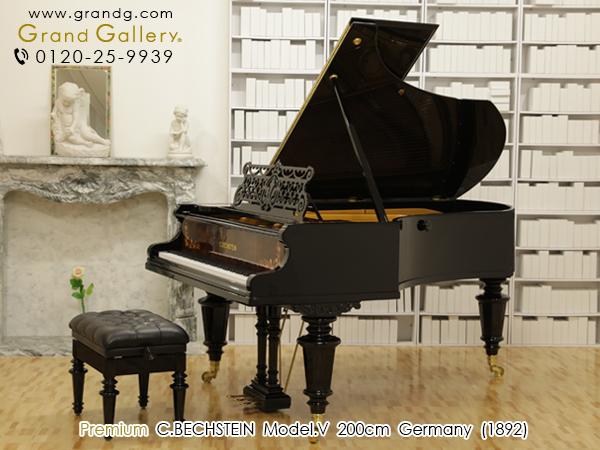 【売約済】中古ピアノ C.BECHSTEIN(ベヒシュタイン)V 完全復刻された、ピアノを超越した芸術作品