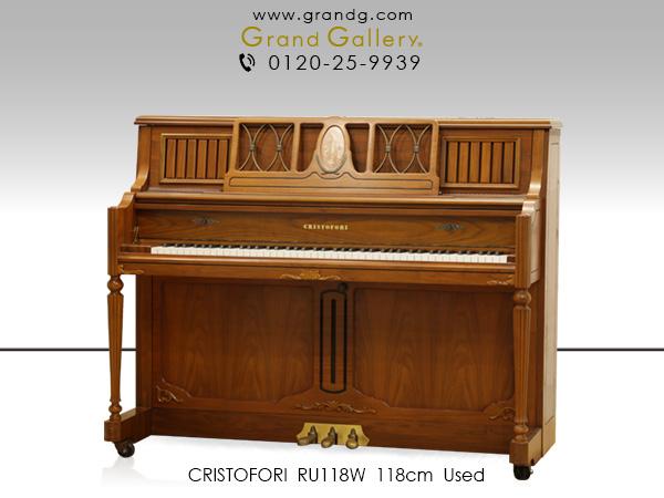 特選中古ピアノ CRISTOFORI(クリストフォリ)RU118W / アウトレットピアノ 木目 小型(高さ118cm)象嵌装飾付譜面台 インテリア