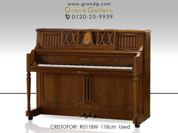【売約済】中古アップライトピアノ CRISTOFORI(クリストフォリ)RU118W / アウトレットピアノ