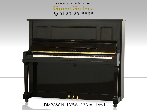 DIAPASON(ディアパソン)132SW