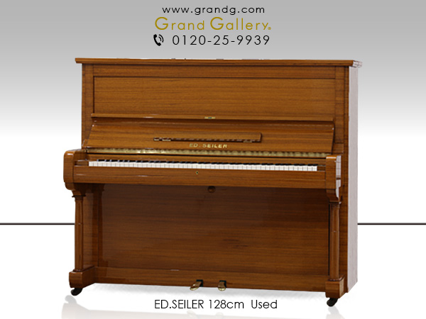 160年以上の時を経て現在も引き継がれる繊細なタッチ、透明感のある音 ED.SEILER(ザイラー)