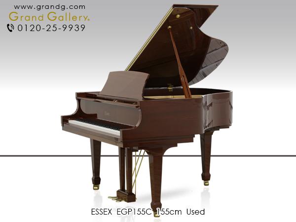 【売約済】中古グランドピアノ ESSEX(エセックス)EGP155C サペリ・マホガニー