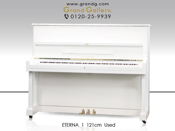 中古アップライトピアノ ETERNA(エテルナ)1