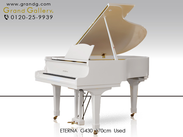 【セール対象】【送料無料】中古グランドピアノ ETERNA(エテルナ)G430