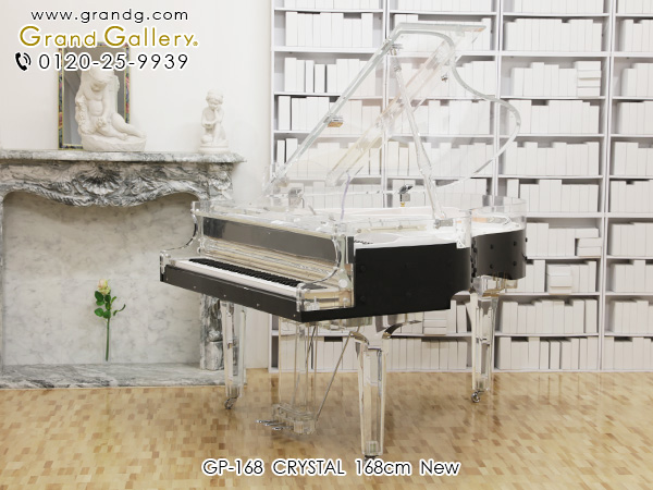 新品グランドピアノ GP-168 CRYSTAL(クリスタル)