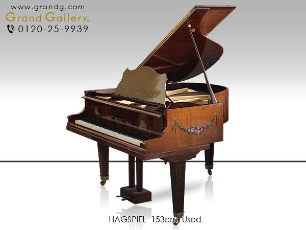 中古ピアノ HAGSPIEL 絵画が施されたヨーロッパ伝統美の結晶