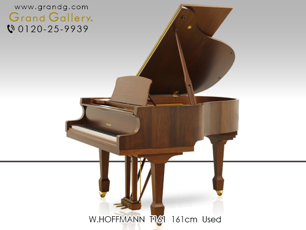 ベヒシュタインの魅力を引き継ぐグランドピアノ W.HOFFMANN(ホフマン)T161