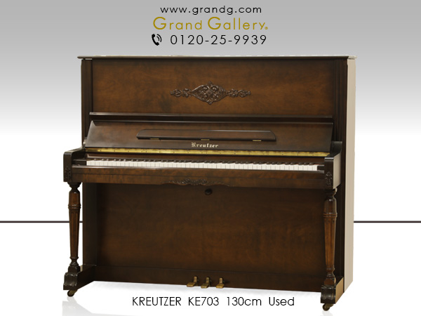 特選中古ピアノ KREUTZER(クロイツェル) KE703 重厚なフォルムとバロック風装飾の見事な融合 ※1983年製